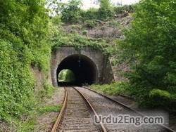 tunnel Urdu Meaning