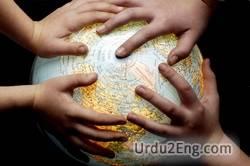 unite Urdu Meaning