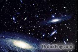 universe Urdu Meaning