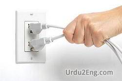 unplug Urdu Meaning
