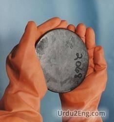 uranium Urdu Meaning