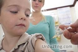 vaccination Urdu Meaning