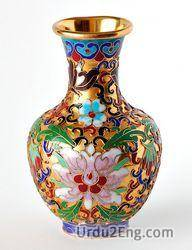 Vase meaning in urdu