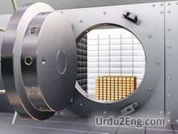 vault Urdu Meaning