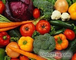 veg Urdu Meaning