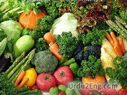 vegetable Urdu Meaning