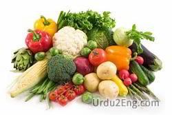 veggie Urdu Meaning