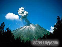 volcano Urdu Meaning