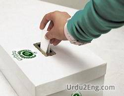 vote Urdu Meaning