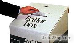 vote Urdu Meaning