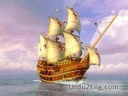 voyage Urdu Meaning