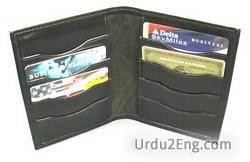 wallet Urdu Meaning