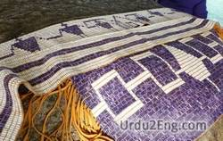 wampum Urdu Meaning