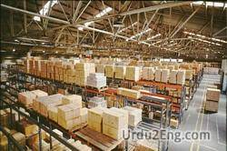 warehouse Urdu Meaning