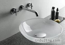 washbasin Urdu Meaning
