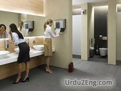 washroom Urdu Meaning