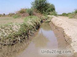 watercourse Urdu Meaning