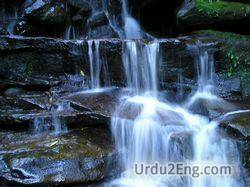 waterfall Urdu Meaning