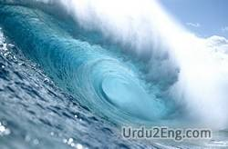 wave Urdu Meaning