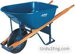 wheelbarrow Urdu Meaning