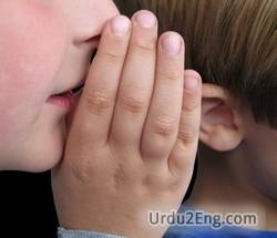whispering Urdu Meaning