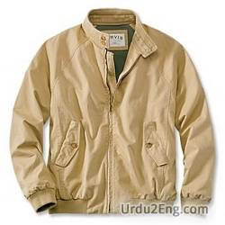 windbreaker Urdu Meaning
