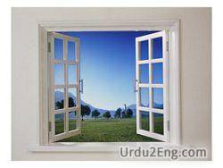 window Urdu Meaning
