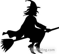 witch Urdu Meaning