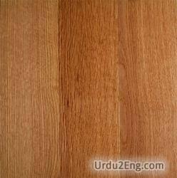 wood Urdu Meaning