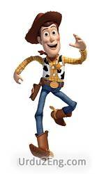 woody Urdu Meaning