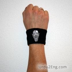 wristband Urdu Meaning
