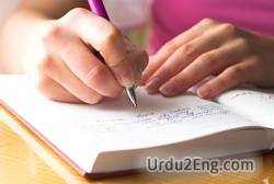 write Urdu Meaning