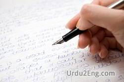 writing Urdu Meaning