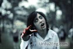 zombie Urdu Meaning